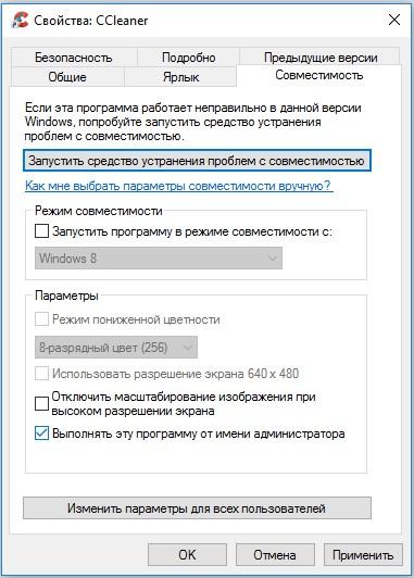 как удалить все временные файлы Windows 10 фото 2