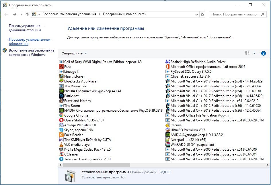 почему касперский не устанавливается на windows 10