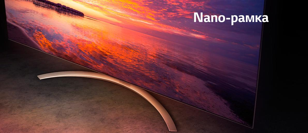технология экрана nano cell