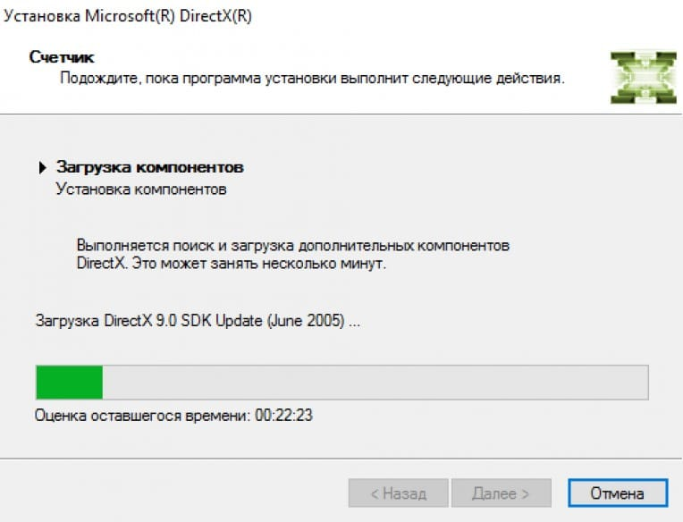 отсутствует файл XINPUT1_3.dll