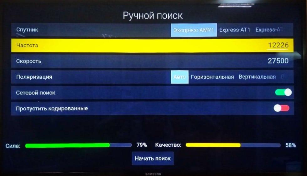Как настроить и установить Триколор ТВ самостоятельно?
